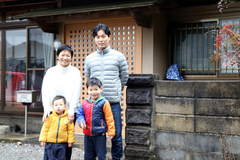 fujita family